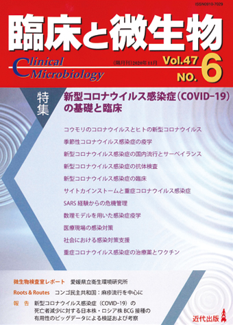 コロナ bcg 日本