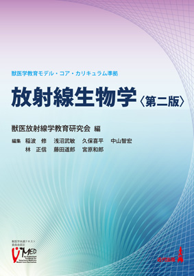 株式会社近代出版/商品詳細ページ